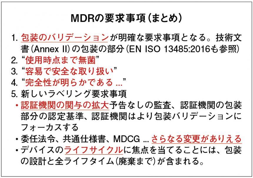 サクラエスアイ_図03.jpg